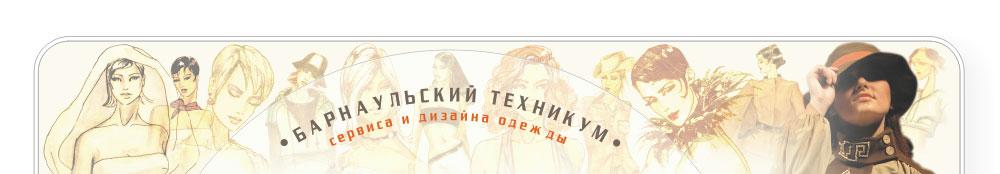 Светильники для ванной: Интернет магазин Lampa Киев